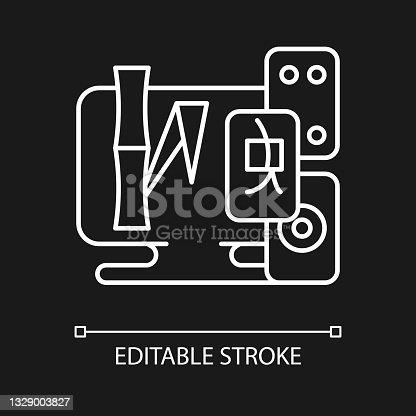 istock Tile games white linear icon for dark theme 1329003827