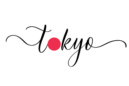 Tokyo 2020 Summer Olympics sport games. Colorful rings and calligraphy. Japan.