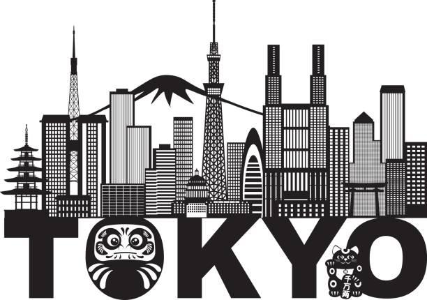 tokyo city skyline text black and white illustration - tokyo stock illustrations, clip art, cartoons, & icons