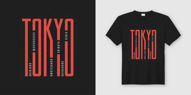 ilustraciones, imágenes clip art, dibujos animados e iconos de stock de tokio ciudad elegante camiseta y ropa de diseño, tipografía, impresión, ilustración del vector. - moda playera