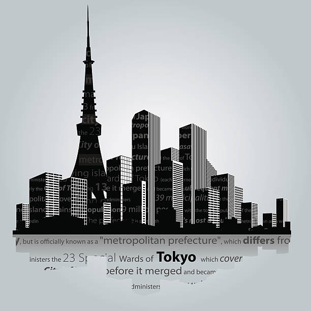 Tokyo city Tokyo city silhouette. tokyo stock illustrations