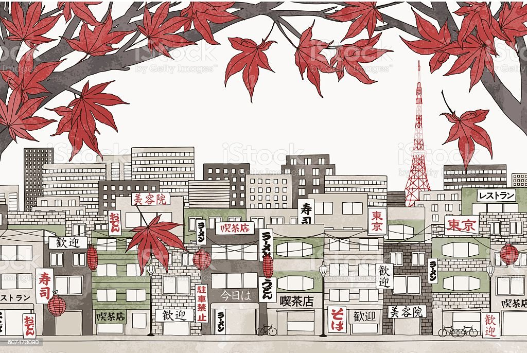 Tokyo in autumn royalty-free tokyo in autumn stock vector art & more images of advertisement