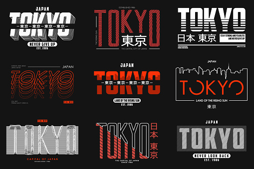 Tokyo, Japan slogan typography set for t-shirt. Tee shirt prints collection with inscription in Japanese. Tokyo apparel graphics.