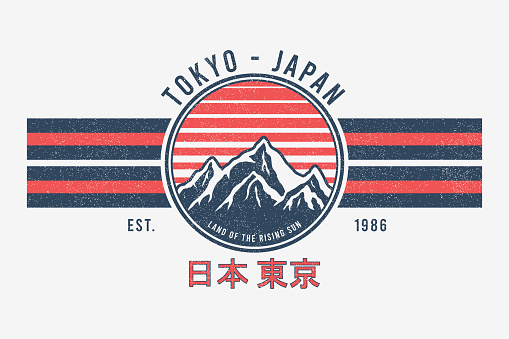 Tokyo, Japan t-shirt design with mountains and sun. Tee shirt graphics print with stripes, grunge and inscription in Japanese with the translation: Japan, Tokyo. Vector
