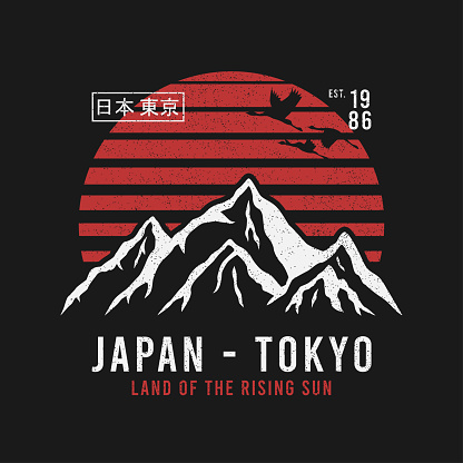 Tokyo, Japan t-shirt design with mountains, crane birds and sun. Tee shirt graphics print with grunge and inscription in Japanese with the translation: Japan, Tokyo. Vector