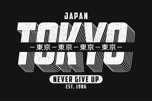 Tokyo, Japan typography graphics for slogan t-shirt.