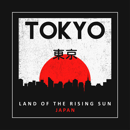 Tokyo, Japan typography graphics for slogan t-shirt with sun and silhouette of city landscape.