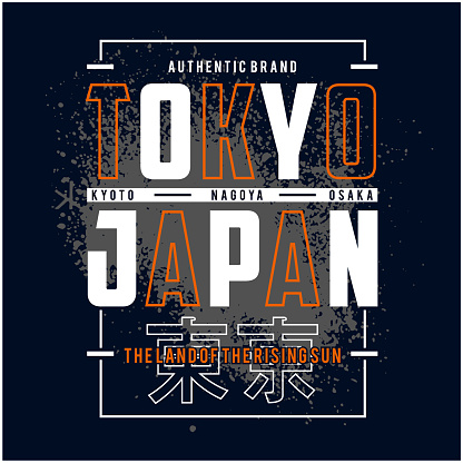 Tokyo, Japan typography slogan, Japan style t-shirt print, modern design and other uses, with inscription in Japanese with the translationTokyo, vector illustration