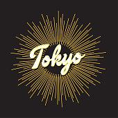 Tokyo Lettering Design