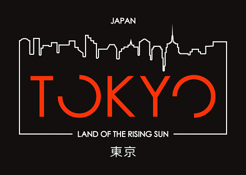 Tokyo slogan for t-shirt with silhouette of city landscape, buildings and skyscrapers. Japan t shirt design with inscription in Japanese with the translation: Tokyo.