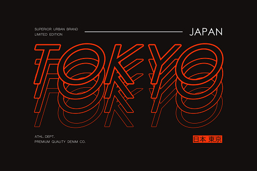 Tokyo slogan typography graphics for t-shirt. Japan t shirt print modern design and inscription in Japanese with the translation: Tokyo.
