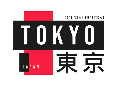 Tokyo t-shirt design. T shirt design with Tokyo typography for tee print, poster and clothing. Japanese inscriptions - Tokyo