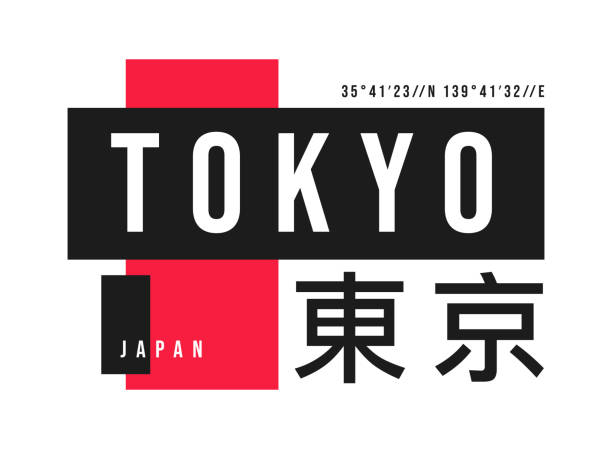 ilustrações de stock, clip art, desenhos animados e ícones de tokyo t-shirt design. t shirt design with tokyo typography for tee print, poster and clothing. japanese inscriptions - tokyo - japanese font
