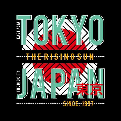 Tokyo, typography slogan, Japan style t-shirt print, modern design and other uses, with inscription in Japanese with the translation Tokyo, vector illustration