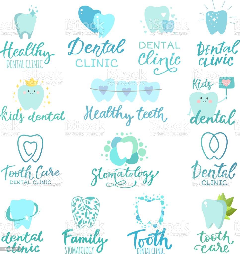 歯歯科ロゴ ベクトル歯科クリニック toothcare アイコン口腔病学テキスト文字歯科ケア ロゴのレタリング セット白い背景で隔離の図 ベクターアートイラスト