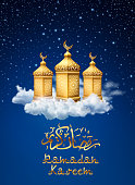 Ramadan kareem background, illustration with arabic lanterns on starry background with clouds. EPS 10 contains transparency.