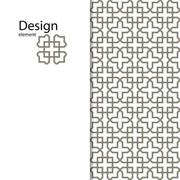 traditional arabic seamless ornament.  vector.  backgroun. - карниз stock illustrations