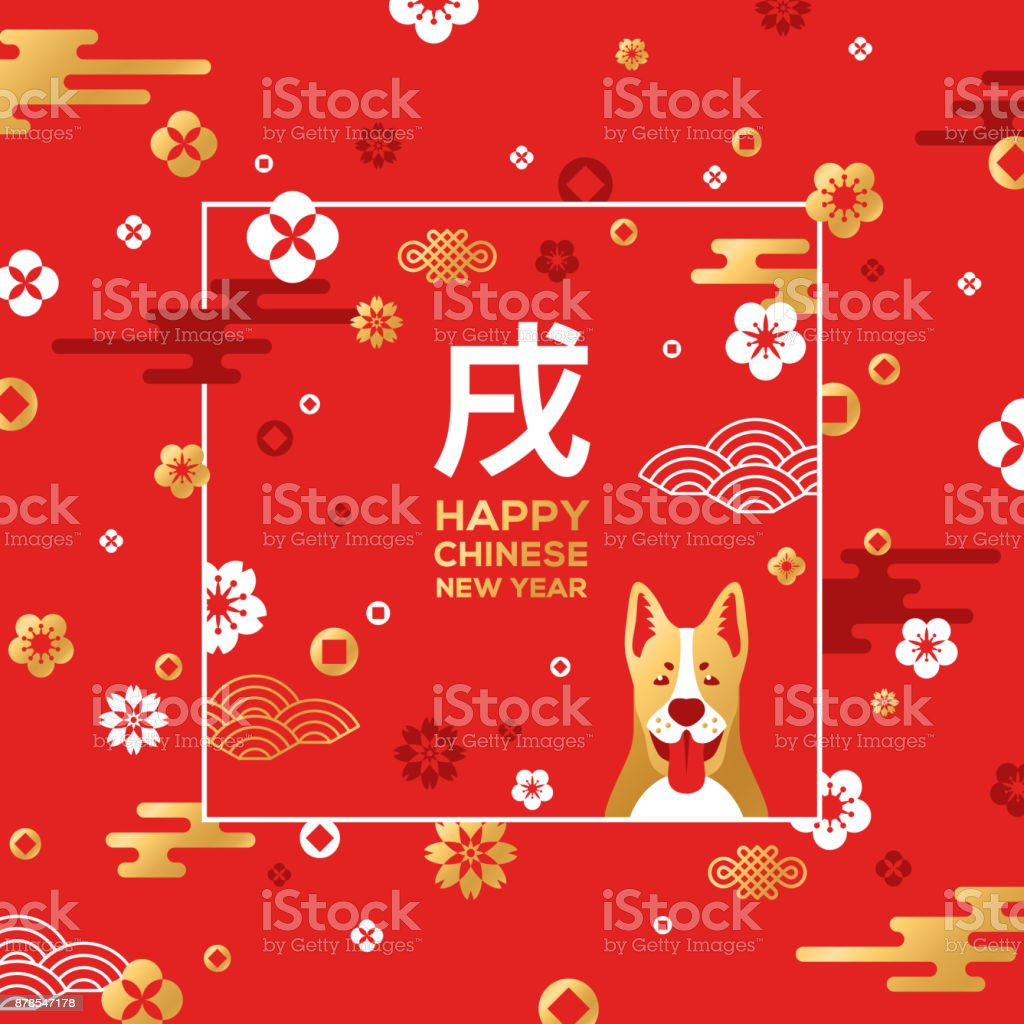 Traditional asian patterns and dog on red with frame vector art illustration