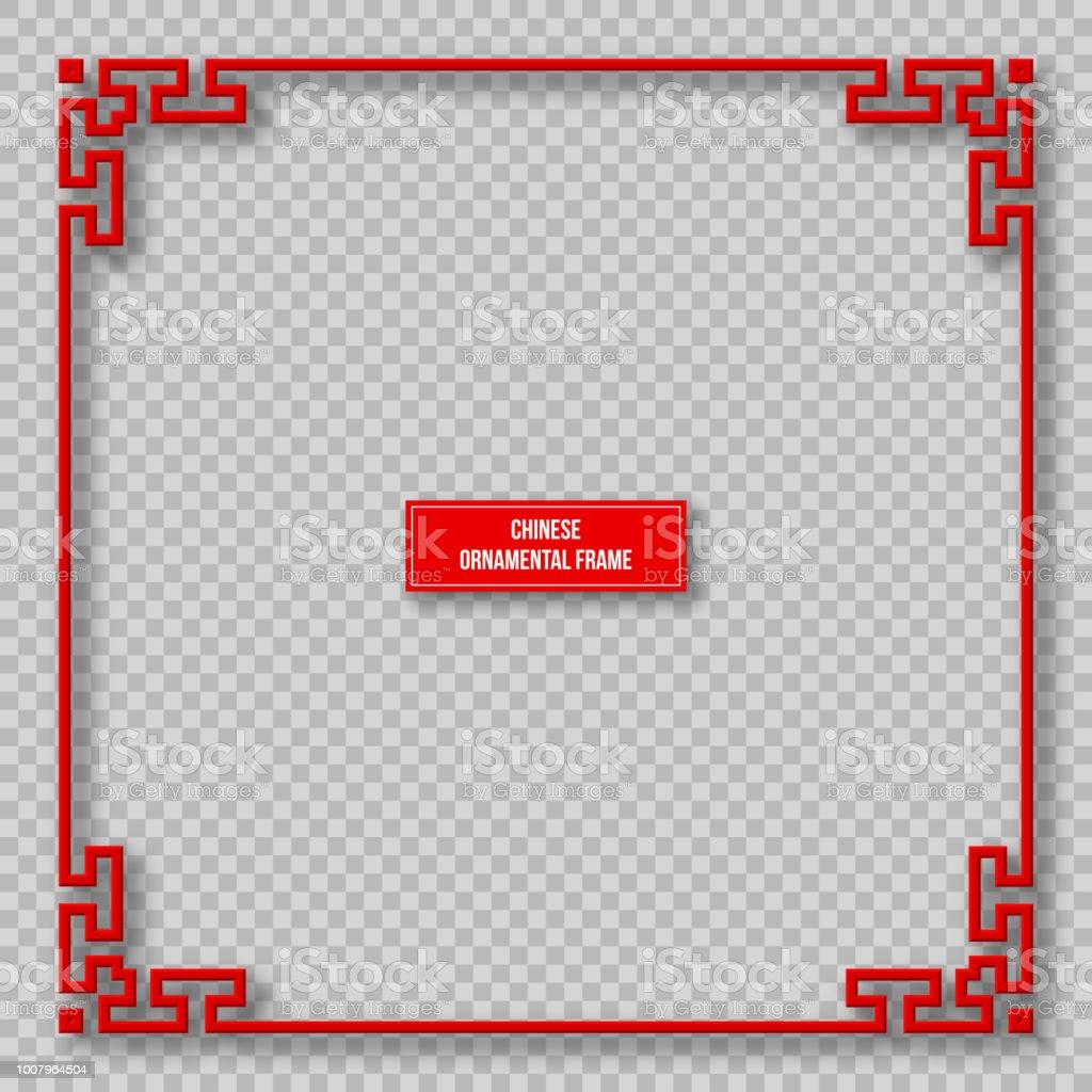 Traditionelle Chinesische Dekorative Rote Farbe Rahmen Mit Schatten ...