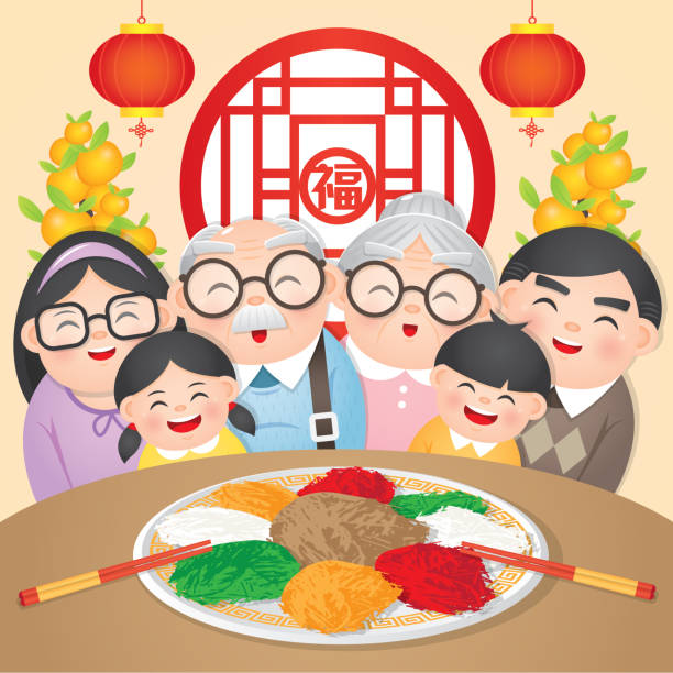 "traditional chinese dish ""lou sang"", ""yu shang"". usually as the appetizer due to its symbolism of ""good luck"" for the new year. (translation: prosperity toss) - reunion stock illustrations, clip art, cartoons, & icons"