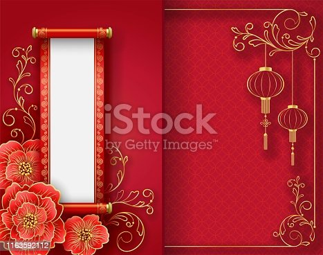 istock Traditional Chinese festive  scroll, flowers and lanterns 1163592112