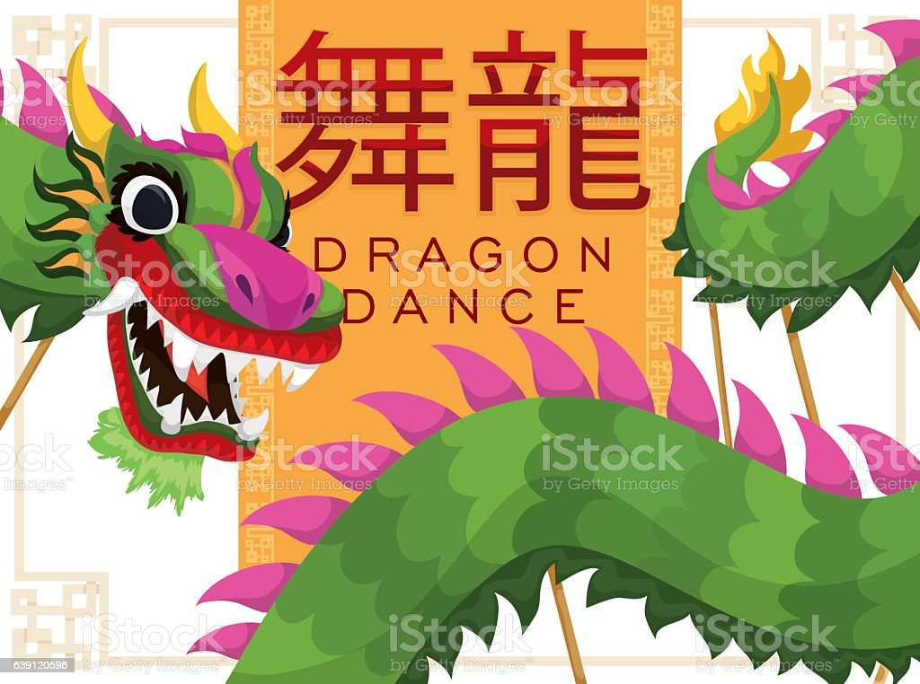 Traditional Chinese Green Dragon Dance Announcing Good Harvest and Prosperity vector art illustration