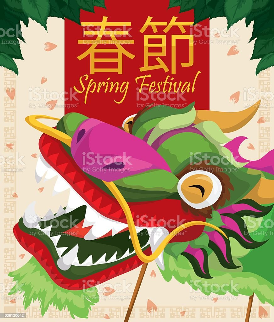 Traditional Chinese Happy Green Dragon Celebrating Harvest in Spring Festival vector art illustration