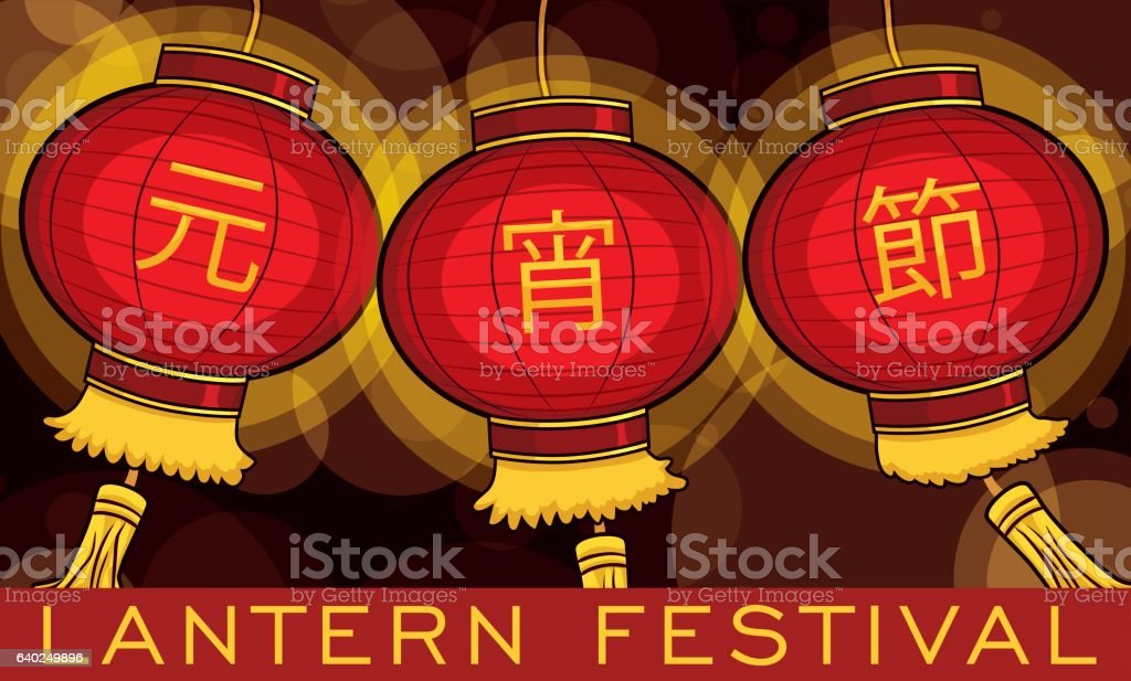 Traditional Chinese Lanterns in a Night of Lantern Festival Celebration vector art illustration