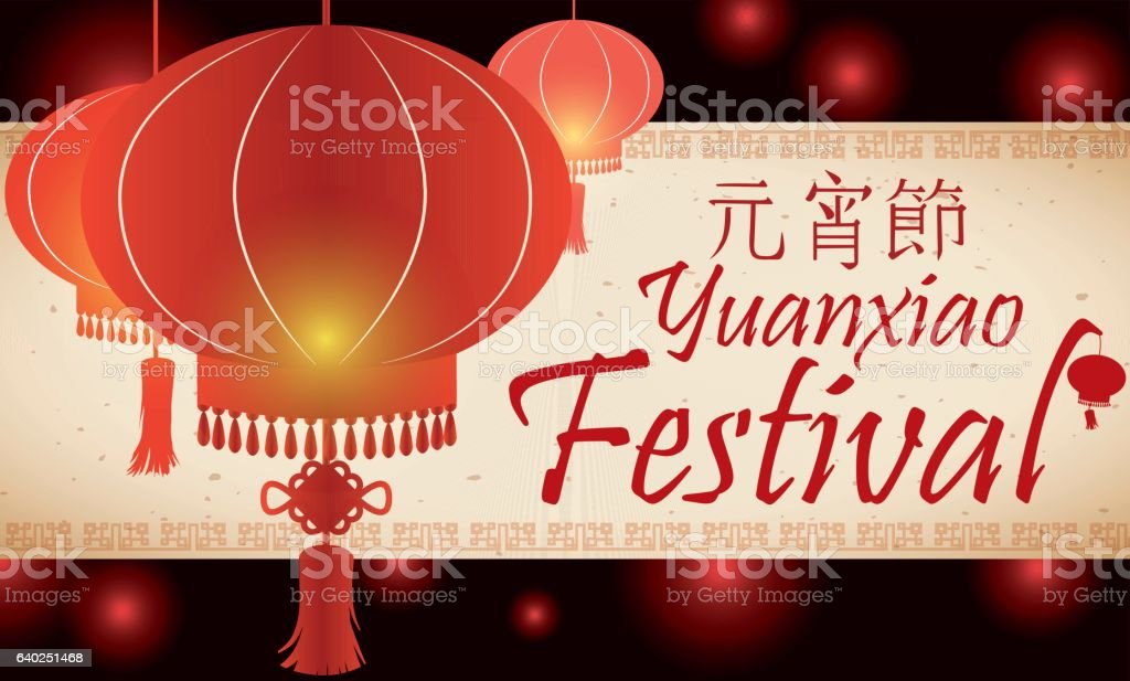 Traditional Chinese Lighted Lanterns for Yuanxiao Festival vector art illustration