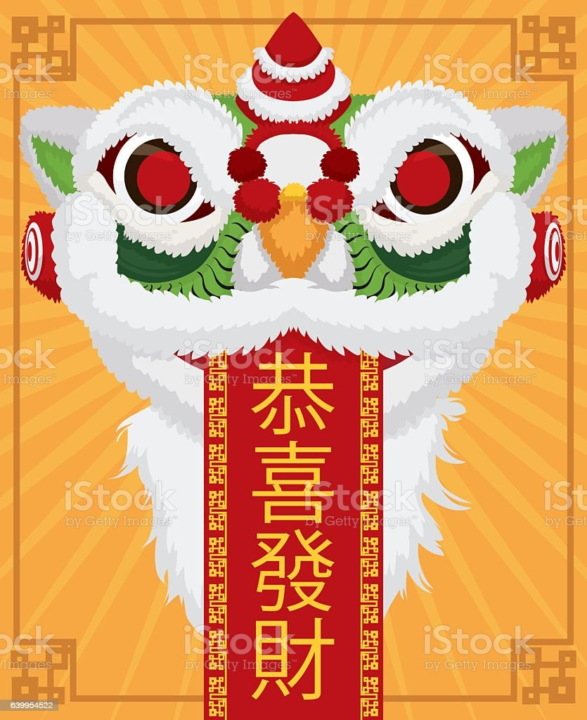 Traditional Chinese Lion Head Costume with Greeting for New Year vector art illustration