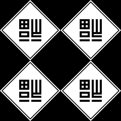 Traditional chinese pattern in seamless 01