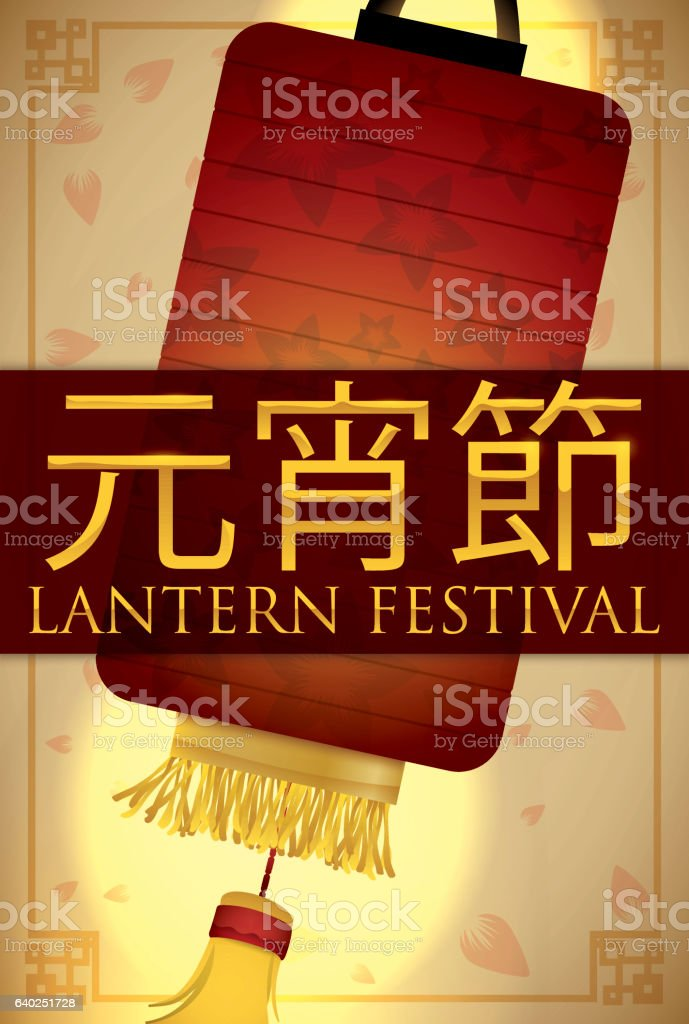 Traditional Chinese Red Lantern Hanging in Lantern Festival Celebration vector art illustration
