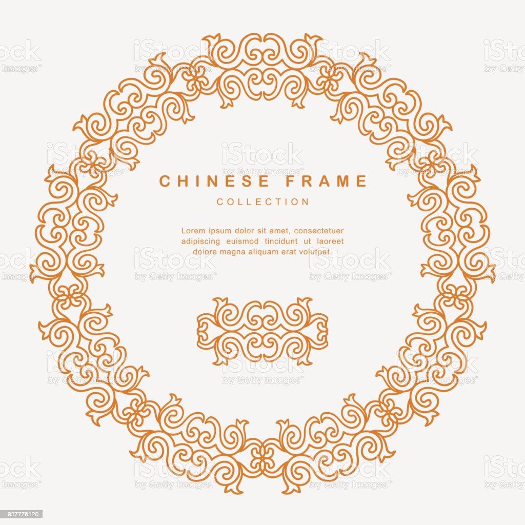 Ilustración de Elementos De La Decoración Tradicional China Marco ...