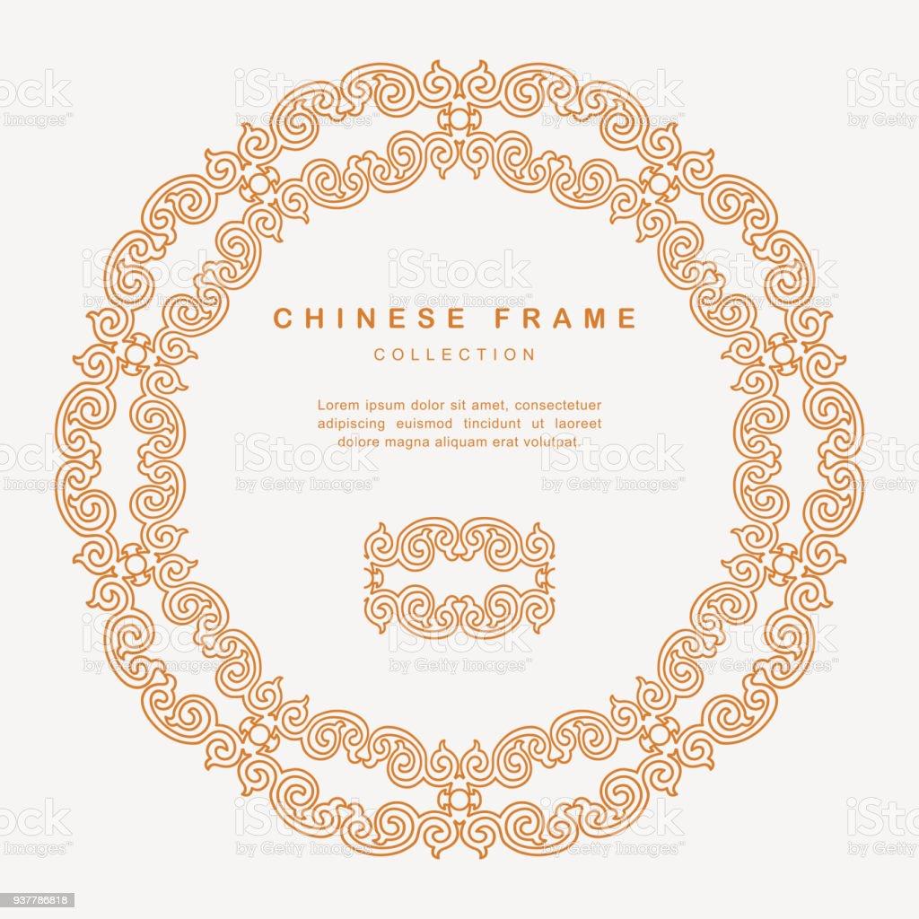 Elementos De La Decoración Tradicional China Marco Redondo Tracery ...