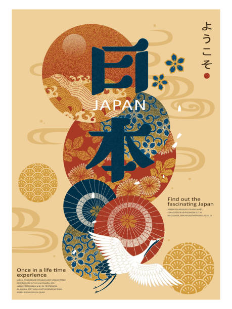 Concept de voyage Japon traditionnel - Illustration vectorielle