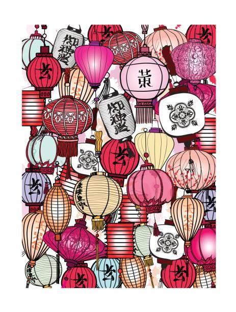 illustrazioni stock, clip art, cartoni animati e icone di tendenza di traditional lanterns in vietnam - huế