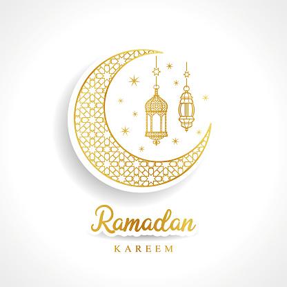 Traditional Ramadan Label