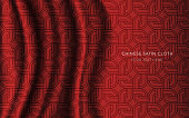 Traditional Red Chinese Silk Satin Fabric Cloth Background round corner square geometry chain frame