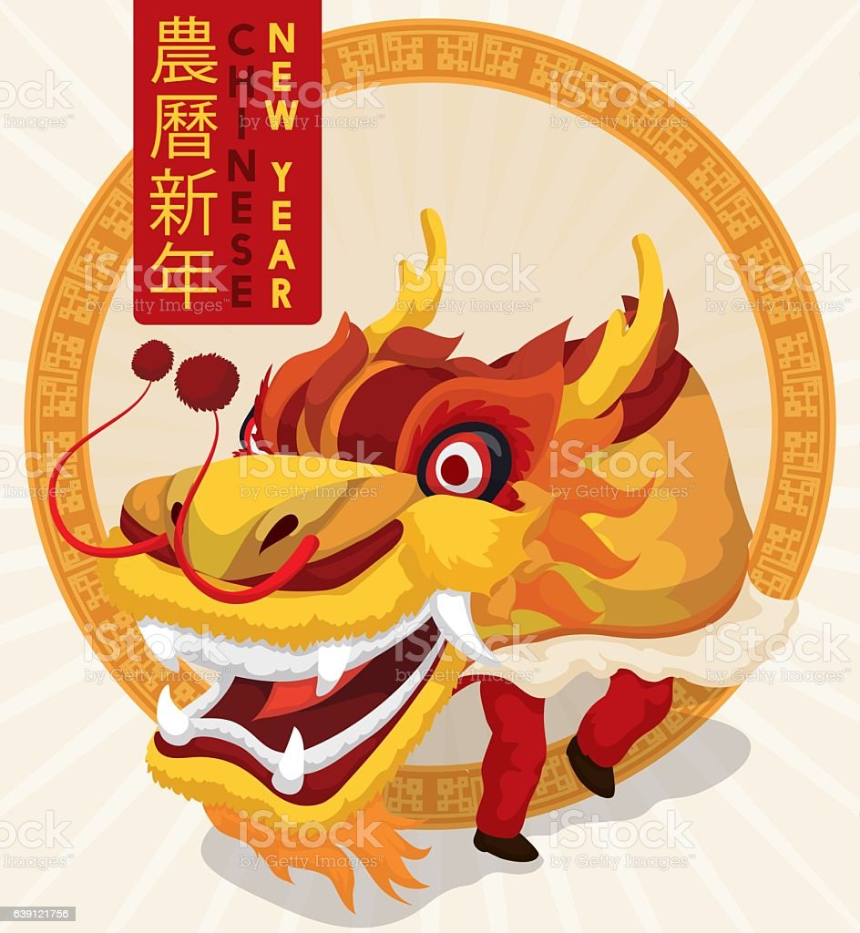 Traditional Yellow Dragon Dancers in Chinese New Year Celebration vector art illustration