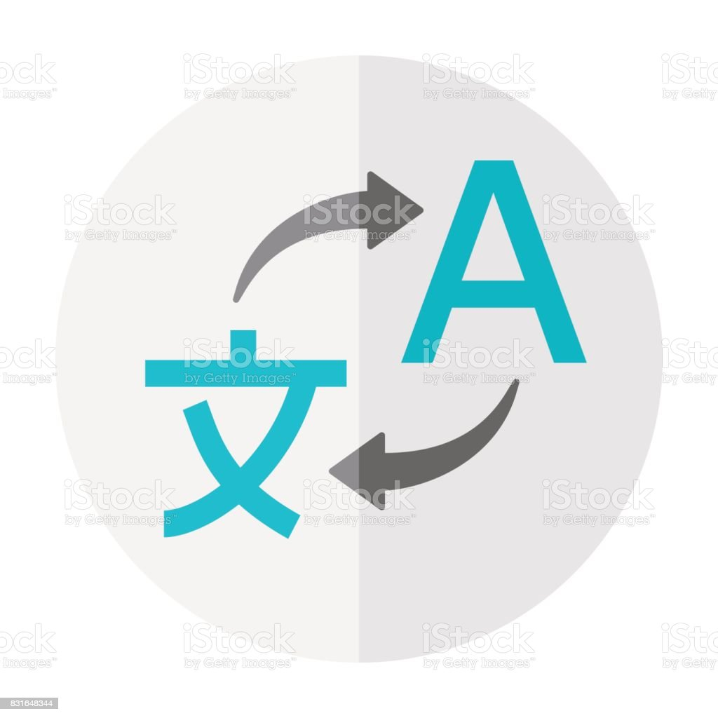 Translate icon vector. Translation from japanese to english flat icon royalty-free translate icon
