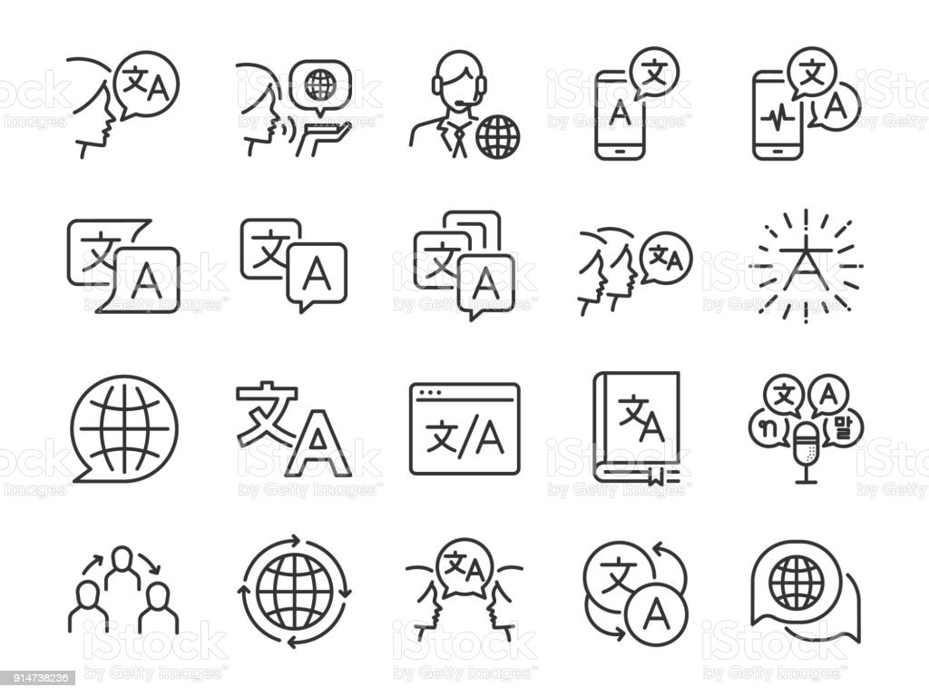 Translation line icon set. Included the icons as translate, translator, language, bilingual, dictionary, communication, bi-racial and more. vector art illustration