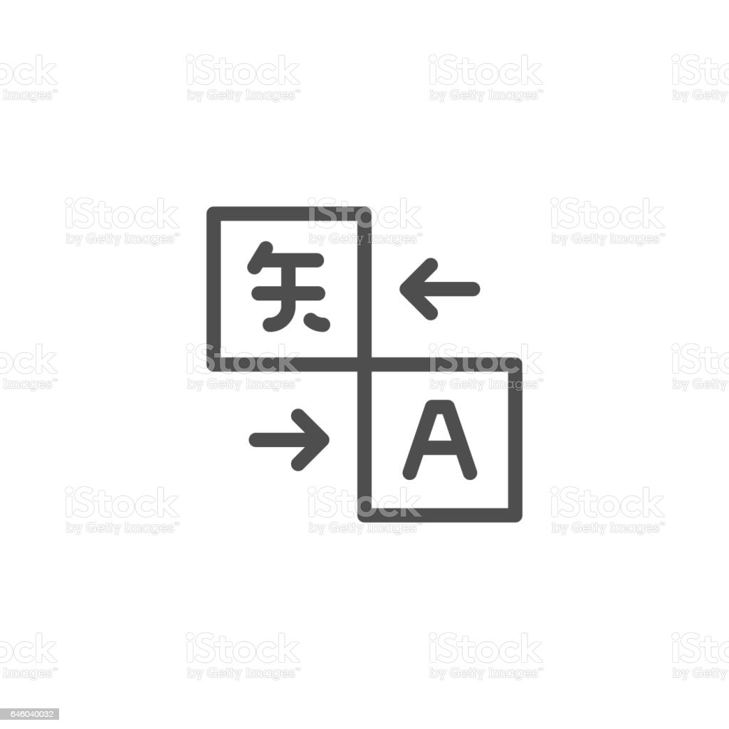 Übersetzung-Service-Line-Symbol – Vektorgrafik