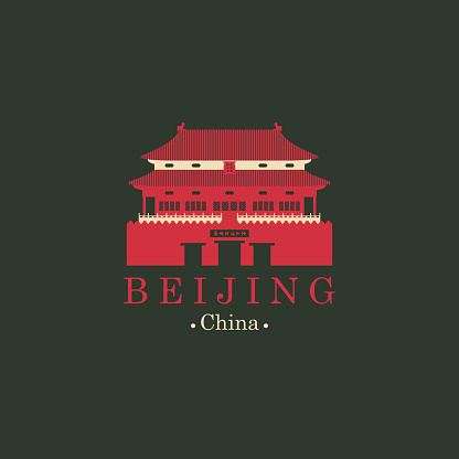 Travel banner with forbidden city, Beijing, China