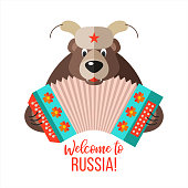 Travel to Russia. Welcome to Russia. Vector illustration. Traditional Russian symbols. Vector postcard, illustration in flat style. Russian bear with an accordion.