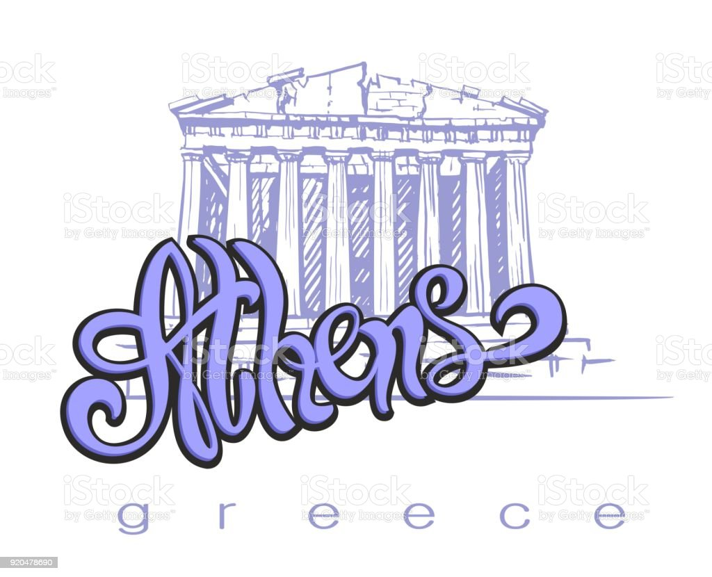 Travel trip to greece the city of athens sketch parthenonthe trip to greece the city of athens sketch parthenone design biocorpaavc Choice Image