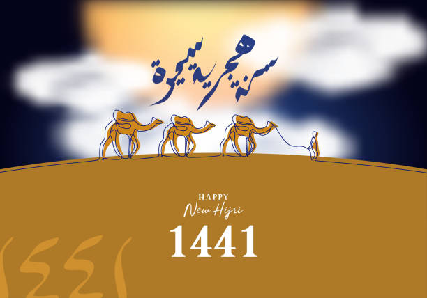 Trendy modern vector happy new hijri 1441 year of islamic community greeting design. Continuous one line drawing of caravan night with moon and clouds. Translation from Arabic : happy new Hijri year Trendy modern vector happy new hijri 1441 year of islamic community greeting design. Continuous one line drawing of caravan night with moon and clouds. Translation from Arabic : happy new Hijri year east stock illustrations