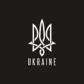 Trident icon mockup monogram weaving lines Emblem of Ukraine, linear art typography design element, black and white style decoration Neptune emblem