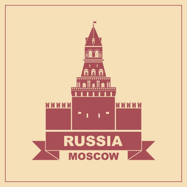 Trinity-Turm des Kremls. Moskau, Russland. – Vektorgrafik