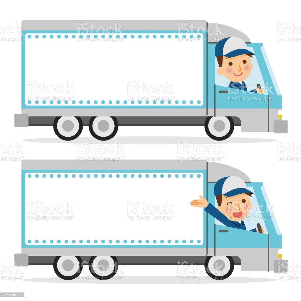 トラック ドライバーとコピー スペース。 ベクターアートイラスト