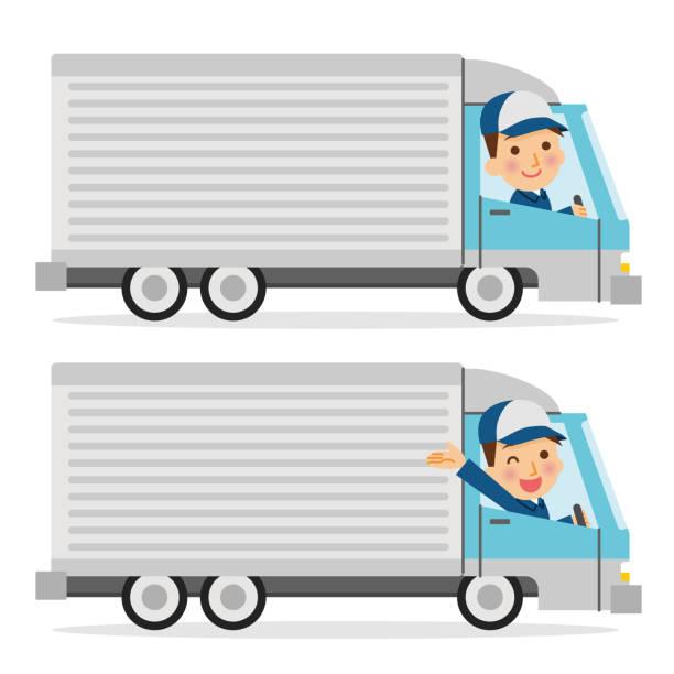illustrazioni stock, clip art, cartoni animati e icone di tendenza di truck driver. - solo giapponesi
